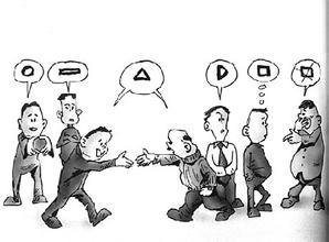 注册合伙企业与有限公司的区别在哪里?.jpg