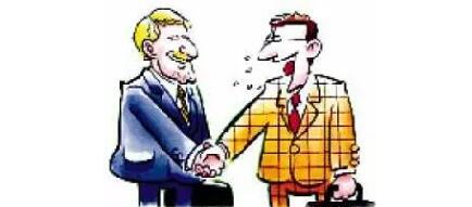 想注册合伙企业该选哪种?